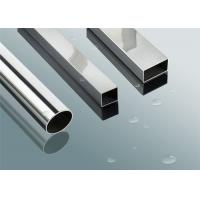201 202 Square Welded Stainless Steel Tubing With 2B / BA Finish Manufactures