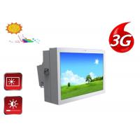 Ceiling Mount Outdoor Touch Screen Kiosk Android Advertising Player With Fans Manufactures