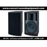 "475W 1.4"" + 15"" Full Range Speaker Sound Equipment For Nightclub , Disco , Conference And Church Manufactures"
