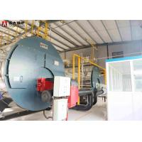 WNS Gas Steam Boiler 4000Kg Steam Generating For Swimming Pool Manufactures