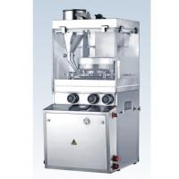Health Calcium Rotary Pill Press Machine With Max 25mm Tablet High Pressure Manufactures