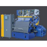 Automatic Foil Hot Stamping Machine 780 Competely For Paper Forming Machine