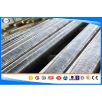 Round Q345B Forged Steel Bar , Forged Steel Rods For Mechanical Purpose Manufactures