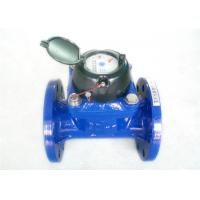 Automated Large Irrigation Water  Meters , Removable Water Flow Meter Manufactures