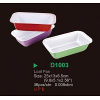 Amazon hot selling high quality carbon steel whitford bakeware christmas ceramic mini loaf pans Manufactures