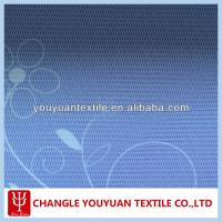 100% Polyester Wrap Knit Strengthning Mesh Fabric for Packing Manufactures