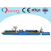 1KW Fiber Laser Tube Making Machine Pipe Mould Fixture With PLC Control System Manufactures