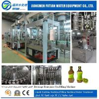 China Automatic Purified Water Filling Machine for PET Bottles or Cans on sale