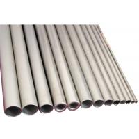 China Customized Hastelloy X Round Bar Pipe Smooth Surface Oxidation Resistance on sale