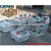 6 parts of bag making machine