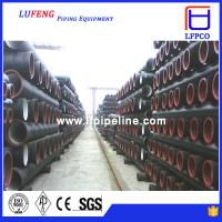 One Global Professional Manufacturer of Ductile Cast Iron Pipes C25 C30 C40 K9 Manufactures