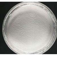 Stable Chemical Antioxidants 425 CAS 88-24-4 For Polypropylene Resins Manufactures