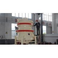 Buy cheap China professional single cylinder hydraulic cone crusher for high way building from wholesalers