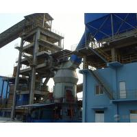 China Grinding Mills for Gold Mines / Vertical Grinding Mill for Raw Material on sale