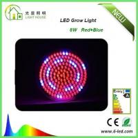 8 Watt UFO LED Grow Lights , LED Hydroponic Grow Lights FCC / SGS listed Manufactures