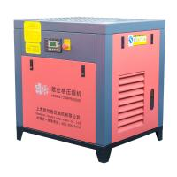Oil - Injected Screw Air Compressor 7.5kw 10HP , Industrial Air Compressor With Ce Mark Manufactures