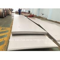 300 Series Hot Rolled Stainless Steel Sheet 304 Thickness 3MM - 120MM DIN 1.4301 Manufactures
