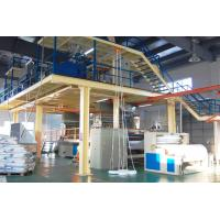 China Single S Type PP Spunbond Nonwoven Making Machine For Non Woven Bags on sale