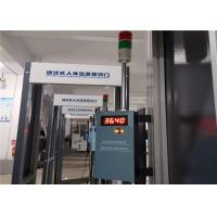 China Digital Camera Infrared Induction Temperature Detection Door 2150mm*780mm*500mm on sale