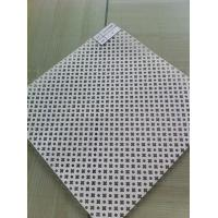 0.4 - 1.4mm Thickness Perforated Metal Mesh For Curtain Wall , Ceiling Decoration Manufactures
