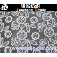 China 2015 trend 100% polyester wave pattern chemical crochet lace fabric for women dresses on sale