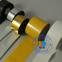 SCF900 LC1  FC3  25MM*100M  25MM*120M  gold color hot stamping foil for plastic pvc Manufactures