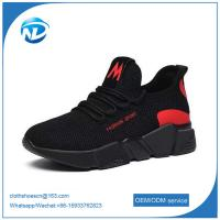 China 2019 Women Casual Running Sneakers Breathable Athletic Sports Shoes on sale