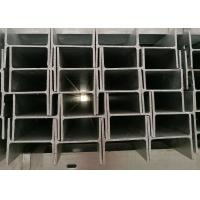 China Zinc Plating Solar Panel Mounting Structure H Pile ASTM standard .W6/W8 type on sale