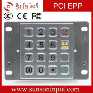 China PCI EPP Pinpad Wincor EPP V5 V6 pin pad encryption pin pad encryption pin pad security on sale