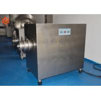 China Stainless Steel Meat Processing Equipment Meat Grinder Machine 500kg/h Capacity on sale