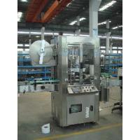TB-450 Label Sleeving & Shrinking Machine Manufactures