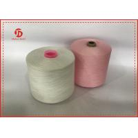China 50s/2 Spun Polyester Yarn for Bangladesh , Spun Polyester Sewing Thread on sale