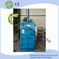 Small Recycling Machine Vertical Press Waste paper Baler/bundling machine for sale Manufactures