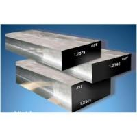High Carbon High Chromium Ledeburitic Cold Work Tool Steel Bar Manufactures