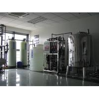 Mineral Water Treatment Plant/ New RO Water Purifier Water Treatment Manufactures