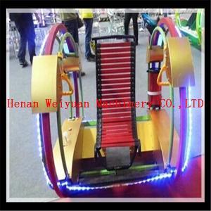 360 wheel rotating amusement park le bar car/happy car rides, electric happy car Manufactures