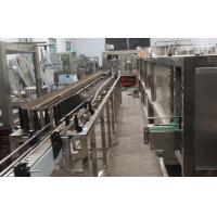 SUS304 Oil Filling Machine Glass Bottle Sterilizer Equipment With CE Certificate Manufactures