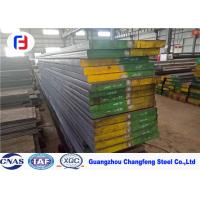 China Annealed 1.2083 Tool Steel , 420 Alloy Tool Steel 20 - 90mm Thickness on sale