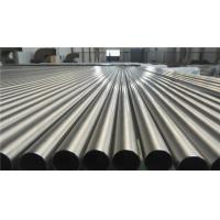 Heat Resistant Titanium Alloy Tube , Small Diameter Cold Rolled Tube 22mm OD Manufactures