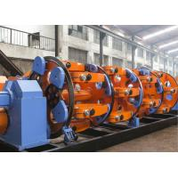 Planetary Stranding Machine JLY-400  stranding copper, Aluminum wire and conductor, insulated wire, OPGW, backtwist Manufactures