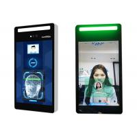 China IPS LCD Screen Face Recognition Access Control System 8 Inch Full Viewing Angle on sale
