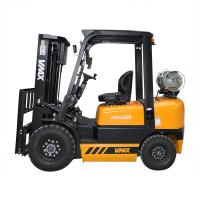 2.5 ton forklift LPG gasoline best quality CPQYD25 with CE EPA ISO9001 certificate Manufactures