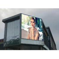 Full Color 10mm Video Outdoor LED Billboard Display Signs High brightness Manufactures