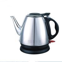 China Commercial Water Heater Kettle Mini Pour Over Cordless Electric Tea Kettle on sale