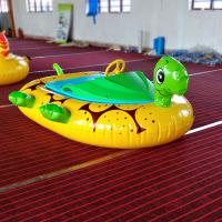 China Turtle Battery Inflatable Bumper Boats For Children , Styles Customizable on sale