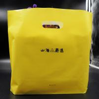 logo pitented plastic goodie bags with handles , die cut plastic bags for shopping Manufactures