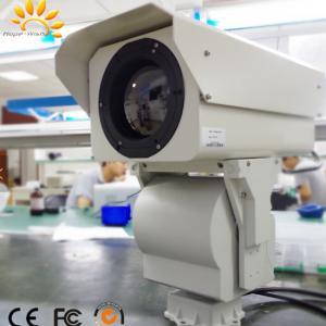 China 13 Km Border Surveillance PTZ Infrared Thermal Imaging Camera Long Range Outdoor on sale