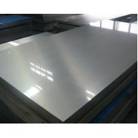 201 stainless steel sheet /plate Manufactures
