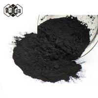 Black Light Powder Activated Carbon Medicine Low Sulfated Ash Impurity 600–900 ℃ Manufactures
