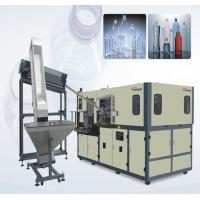 China A four cavity bottle blowing machine, pet automatic bottle blowing machine on sale